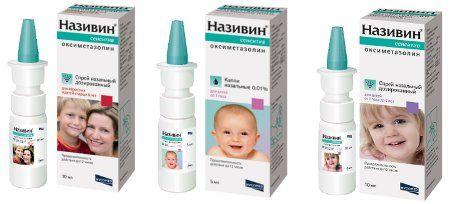 Називин – сосудосуживающий препарат при насморке у младенцев