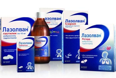 Лечим кашель у ребенка до года при помощи Лазолвана