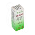 Витамин д3 для младенцев инструкция