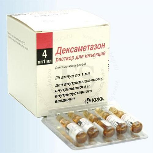 Дексаметазон – быстрая помощь грудничку в критических ситуациях при болезни дыхательной системы