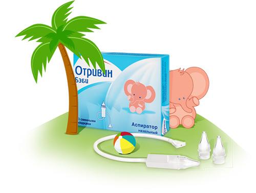 Использование комплекса Отривин для профилактики и лечения насморка у новорожденных малышей