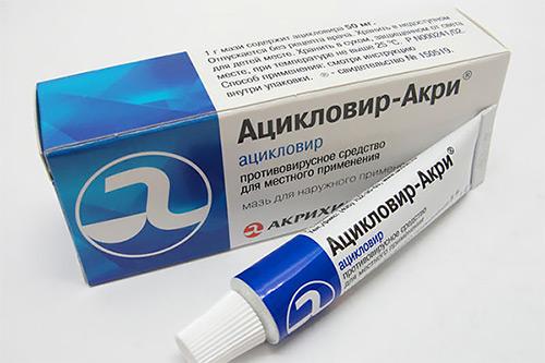 Можно ли применять ацикловир для лечения герпетической инфекции у новорожденного?