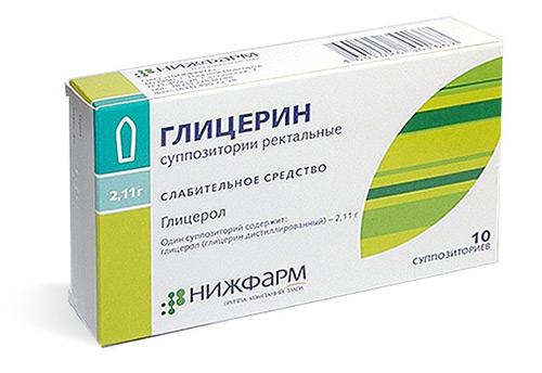 упаковка глицерина