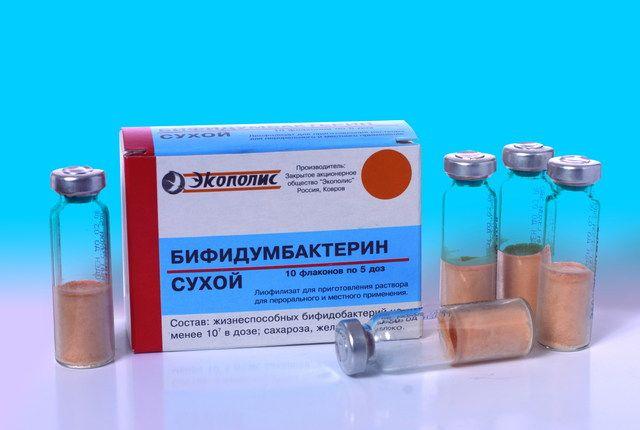 Бифидумбактерин – лекарство для животика грудничка