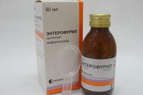 Стоит ли применять энтерофурил при кишечных инфекциях у грудничка?