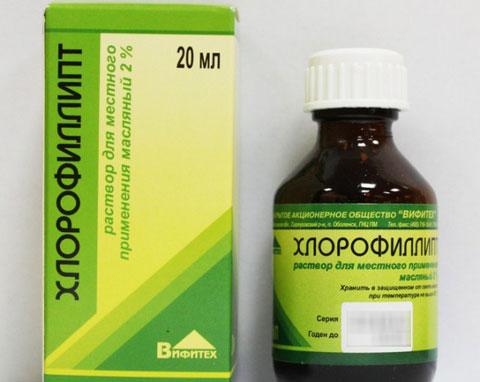 хлорофиллипт упаковка