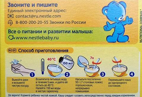инструкция по приготовлению каши