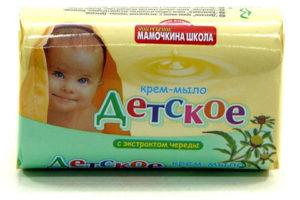 детское крем мыло