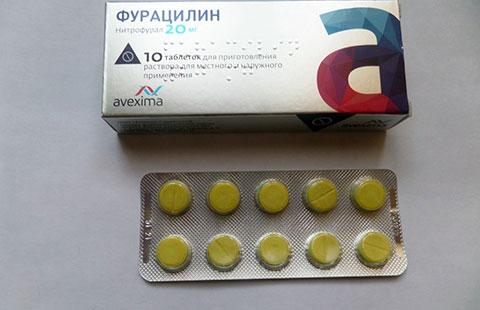 фурацилин упаковка