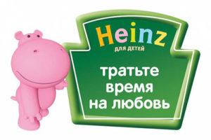 логотип Хайнц