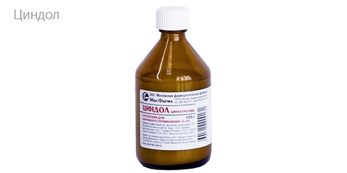 Циндол – отличное, недорогое средство для лечения кожных проблем у новорожденных. Инструкция по применению, отзывы