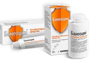 Банеоцин упаковка
