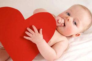 грудничок с красным сердцем