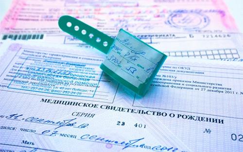 Изображение - Полис медицинского страхования для новорожденного svid-vo_o_rozhdenii