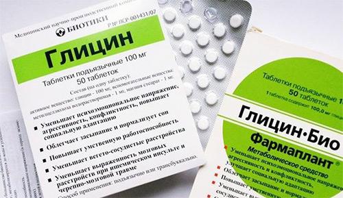 Разрешено ли употребление глицина при грудном вскармливании? Инструкция по применению кормящей мамой, дозировка