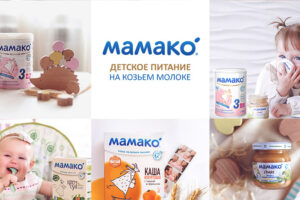 Мамако детское питание на козьем молоке